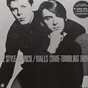 The Style Council - Walls come tumbling down! 01